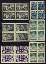 POLAND   ,,6 '' BLOCKS  OF  ,,4 ''  STAMPS   MINT  NEVER  HINGED   1945  -  1946