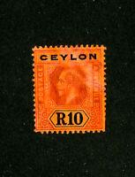 Ceylon Stamps # 213 VF Used Scott Value $105.00