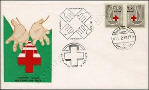 Red Cross 1975 -FDC(II)-AST-