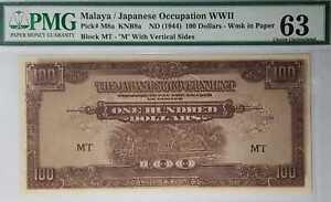 PMG 63,1944 MALAYA/JAPANESE Occupation WWII 100 Dollars (+FREE1 note) #10682