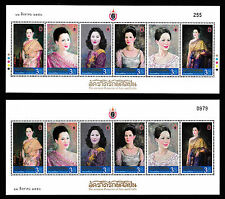 Thailand 2013 Protector of Arts and Crafts / 2 versions of mini-sheet, MNH / **