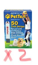 Advocate Diabetic Pet Test Strips For Dogs🐕& Cats 🐈100 CT-Freaky Fast Shipping