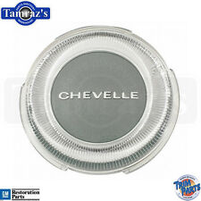 "1967 "" CHEVELLE "" Steering Wheel Horn Button Cap Emblem - Made in the USA"