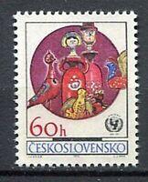 32999) Czechoslovakia 1971 MNH Folk Art Unicef Emblem
