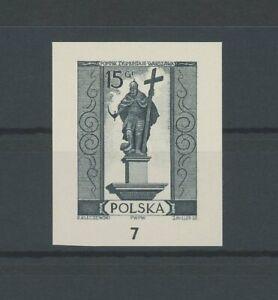 POLAND OFFICIAL BLACK PRINT 1958 CARDBOARD IMPERF RARE !! MONUMENT WARRIOR h3787