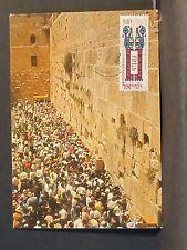 Israel Post Card Maxi card Jerusalem-Wailing Wall. x26404