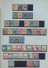XC39104 Palestine monuments taxation stamps fine lot used