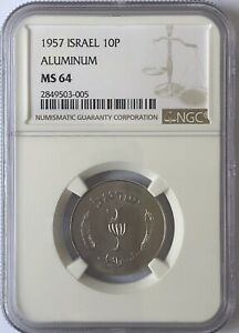 """ISRAEL PICK 20 1957 10 PRUTAH ALUMINUM NGC MS64 HARD COIN TO FIND IN HIGH GRADE"""""""