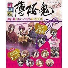 Rurubu Hakuoki Shinsengum Complete Japan Book Box Furoshiki Button Badge Pin Set