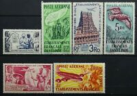 French India>1948>Mint,OG,Perf.13,13.1/2x12.1/2>Airmail.