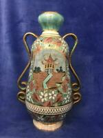 "Collectible 16"" Tall Asian Vase With Gold Details Double Handled - FREE SHIPPING"