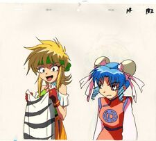Anime Cel Gokudo #44
