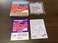 TETRIS BOX and Manual japan Gameboy Nintendo