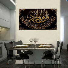 modern abstract goldern brown arabic calligraphy islamic oil painting 24x48inch