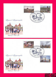 TRANSNISTRIA 2019 Tourism Architecture Fortress Tower Monastery Monument 2 FDC