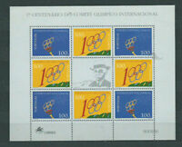 Portugal - Mail 1994 Yvert 1978/9 Leaf MNH Olympic Committee