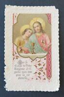 CANIVET Guérin Boutron Corps Jésus Image Pieuse HOLY CARD 19thC Santino 6