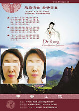 Dr Rong's Chinese Herbal Formula Unisex Tighten Skin Anti- Ageing Mask Remedy