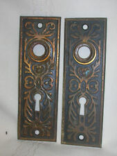"2 Vtg Pressed Tin Door Plate for Handle and Lock Ornate Design 1 3/4"" X 5 1/2"""