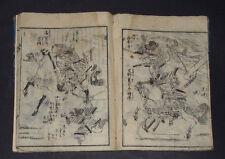 """PICTURE BOOK OF SAMURAI """"il caso di Minamata CLAN"""" giapponese guerre E BATTAGLIE / Giappone 1800 """"S."""