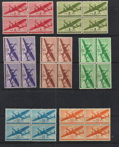 US Mint NH Airmail Block of 4 #C-25 to # C-31