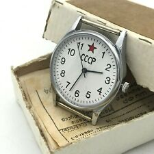 Vintage LUCH USSR Red Star Collectible Propaganda Quartz Watch NOS Classic Rare