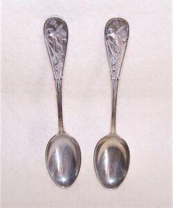 "ONE (1) Tiffany & Co Sterling Silver Japanese Audubon Bird/Flower 4-11/16"" Spoon"