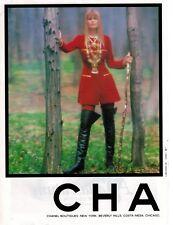 1993 CHANEL : CLAUDIA SCHIFFER  Magazine Print Ad (2-pg)