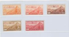 *CHINA 1942-AIR MAIL OPT FOR USE IN SINKIANG - LUXE - CHAN PSA 15-19