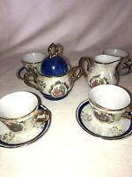 Vintage Porcelain 11 Piece Tea Set. 4 Cups & Saucers Sugar W/Lid & Creamer