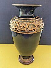 Doulton Lambeth Vase Ornate raised gilt decoration c1890s Marked Doulton Signed