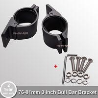 """2x 3"""" 75mm Car Bull Bar LED HID Work Light Holder Aluminum Mount Bracket Clamp"""