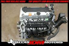 Complete Engines for 2009 Honda Accord for sale | eBay