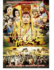 Heroes of Sui and Tang - Romanticized Historical Drama - Chinese Subtitle