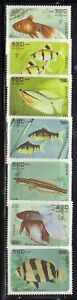 Cambodia 638-44 Fish Mint NH