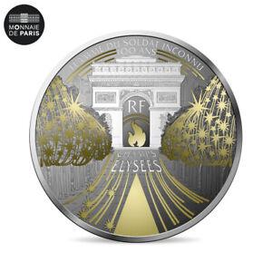 [#475179] France, 10 Euro, CHAMPS-ELYSÉES, 2020, FDC, Argent