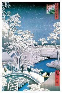 "Utagawa Hiroshige art poster 24 x 36"" Drum Bridge Japanese classic print"