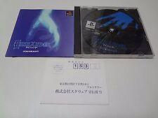 Einhander No Spine + Registration Card Sony Playstation Japan