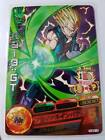 Carte Dragon Ball Z DBZ Dragon Ball Heroes Ultimate Booster Pack #HUM3-14 Promo