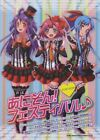 Anime Song Festival Love Live  K-ON ... for Band Score Sheet Music Book TAB