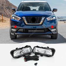 2018-2020 For Nissan Kicks Halogen Front Fog Light Kit w/ Switch/ Wiring/ Bezel