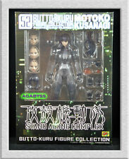 CM's Gutto-Kuru Figure Collection 52 Motoko Kusanagi Ghost in the Shell in USA!
