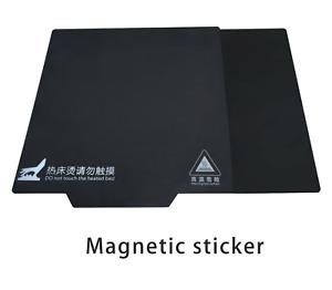 3D Printer 235x235mm Magnetic Hot Bed Sticker Plate AU Stock Ender 3 PRO Ender 5