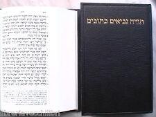 ANTICO TESTAMENTO in EBRAICO BIBBIA Lingua ebraica Caratteri ebraici SACRA la