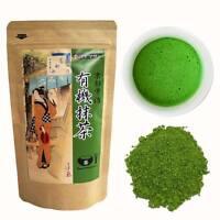Japanese Organic Matcha Green Tea Powder Ceremonial grade 100g from kyoto