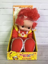 Rainbow Brite Red Butler Doll Toy Play Boy Hallmark NEW