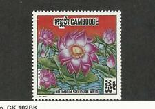 Cambodia, Postage Stamp, #231a Mint NH, 1970 Flower