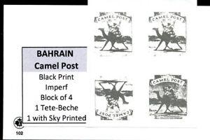 BAHRAIN CAMEL POST BLACK PRINT IMPERF 1 TETE-BECHE 1 SKY PRINTED MNH BLOCK OF 4