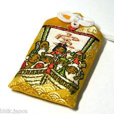 お守り OMAMORI Amulette japonaise porte bonheur - 7 divinités Prospérité protection