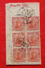 1938 CHINA STAMP $1000  block 6